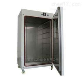 專業定做電熱恒溫鼓風干燥箱
