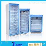 带双锁的实验室冰箱FYL-YS-1028L
