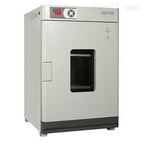 DHG-9030A上海廠家電熱恒溫鼓風干燥箱