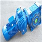 NMRW150NMRW150中研紫光蜗轮蜗杆机