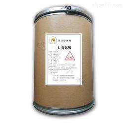 食品级L-白氨酸生产厂家价钱