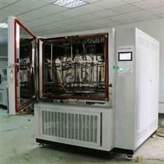 CK氙灯耐气候老化试验箱