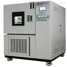 水冷氙灯耐候试验箱
