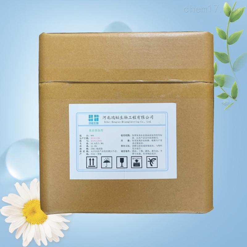 河北N-乙酰-L-半胱氨酸生产厂家