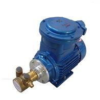 PR防爆减震低噪音增压式黄铜旋转叶片泵