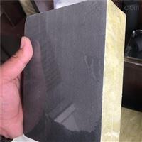 阻燃岩棉複合板
