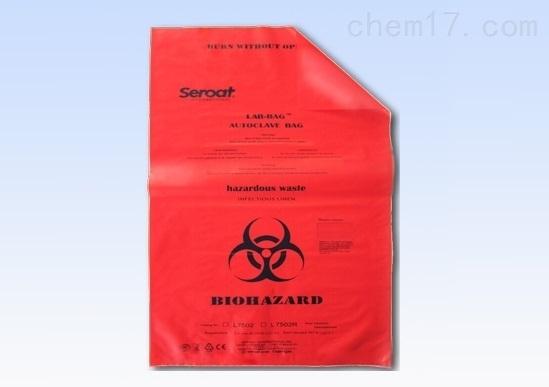 美国Seroat M-BAG生物废弃物处理袋橘红色