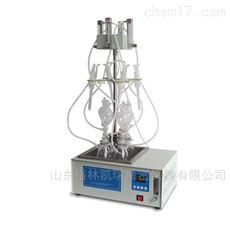 浙江水质硫化物酸化吹气仪