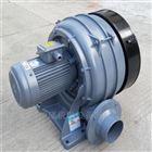 HTB100-203HTB100-203(1.5KW)全风多段式鼓风机