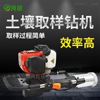 FT-YH70汽油動力土壤采樣器