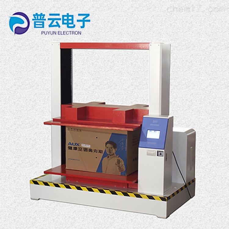 包装纸箱抗压试验仪