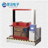 PY-H620纸箱抗压强度试验机