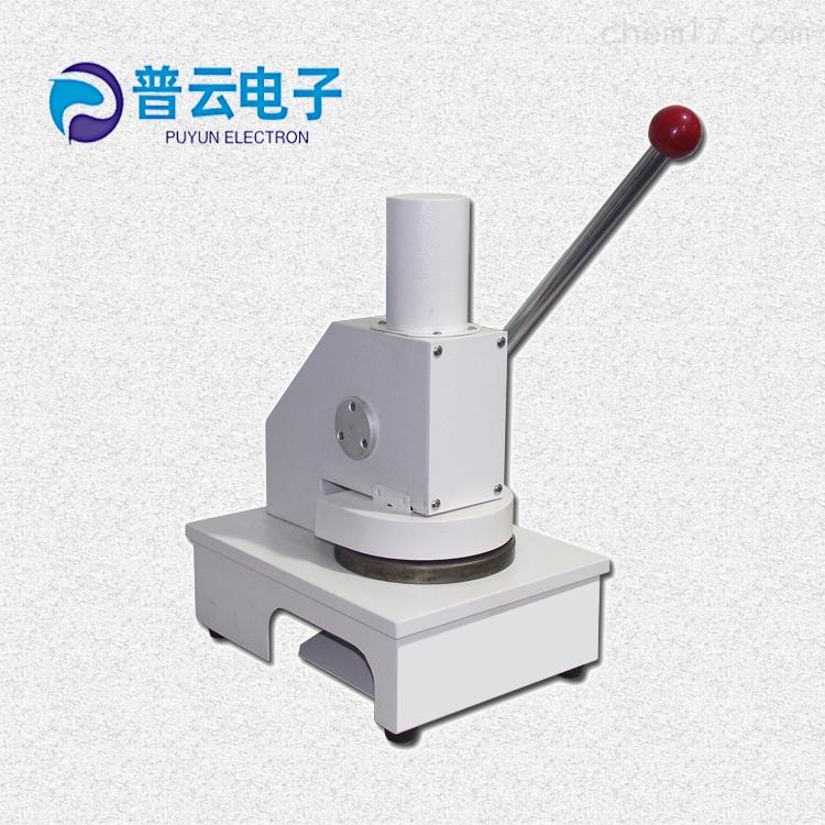 PY-H600A定量取样器