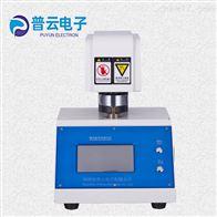 PY-606D6mm全自動紙張緊度厚度測定儀