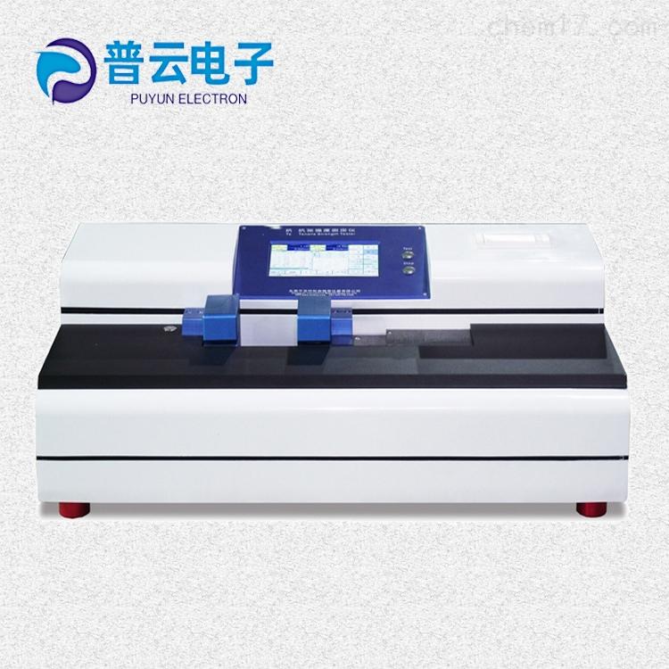 PY-H801B微电脑卧式抗张强度测定仪