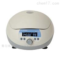 BLF-P25上海一恒微孔板迷你离心机BLF-P25