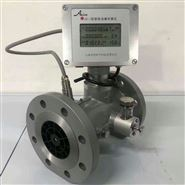 DN50天然气流量计