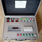 RC承装承修承试出售断路器特性测试仪