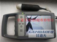 GDF-A10兽用B超维修售后动物B常见故障维修方法