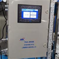 在線余氯/二氧化氯監測儀 實時監控