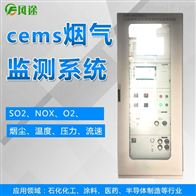 FT-CEMS-A烟气在线检测设备厂家