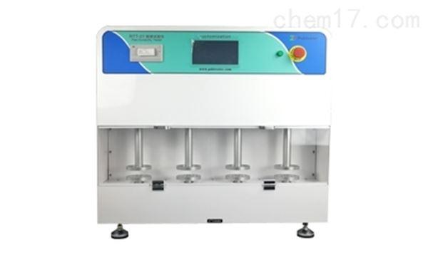 薄膜揉搓试验机