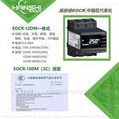 内置零序ZCT韩国三和EOCR-i3BZ马达保护器