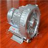 环保设备专用漩涡高压气泵