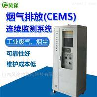 FT-CEMS-B烟气在线监测仪多少钱