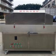 紫外线杀菌炉保养方法