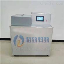GZC026球体法测粒状材料的导热系数实验台
