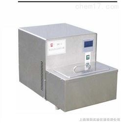 DKC-5东莞 DKC-5低温循环水槽