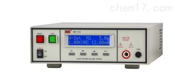 LCRK-7110交流耐電壓測試儀