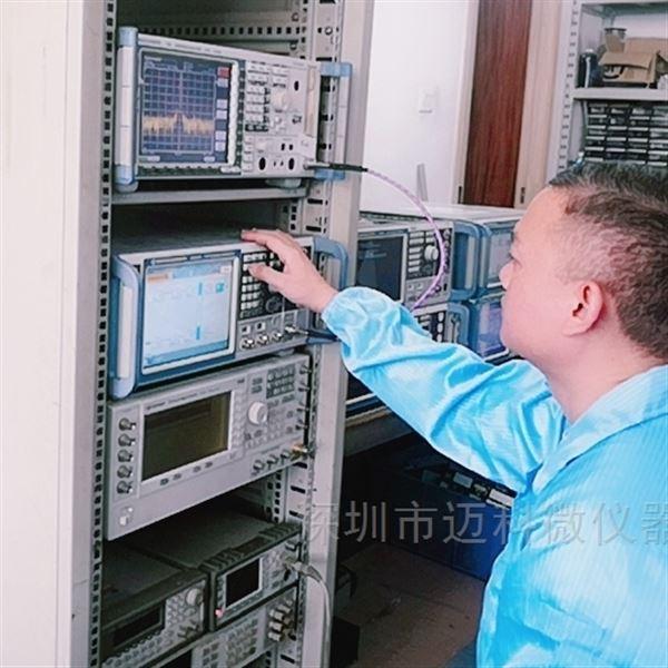 频谱分析仪维修