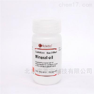 8042-47-5矿物油(石蜡油) 通用有机试剂