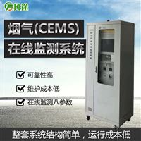 FT-CEMS-A3烟气在线监测设备排名