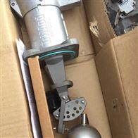 ZK822C041/ZKK822C041Trimod'Besta浮球液位开关,耐海水压铸铝