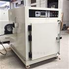 高溫充氮無氧烘箱烤箱400度500度550度