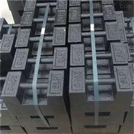 HT-FM铸铁砝码20kg价格 南通25KG锁型砝码