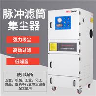工业除尘器柜式