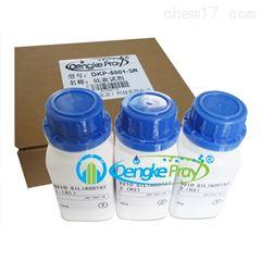 DKP-5801-3R硅表试剂
