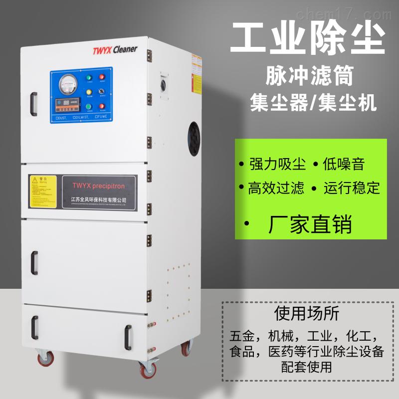 工业脉冲袋式除尘器