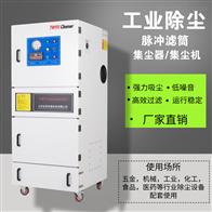 工業脈沖袋式除塵器