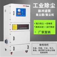 工业全自动化除尘器
