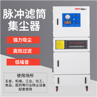 工業小型除塵器