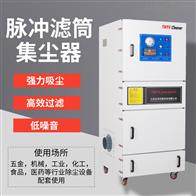 工业小型除尘器设备
