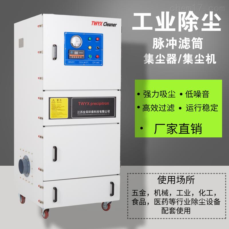 工业用单机脉冲除尘器