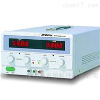 GPR-0830HD/1820HD/3510HD固纬GPR-H系列单路输出线性直流电源