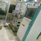 微机油封摩擦扭矩(动态力)测试系统
