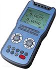 澳门新葡亰网站注册-澳门新葡亰手机版登录网址热工仪表校验仪